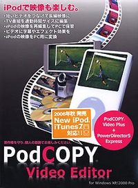 iPod用『PodCOPY Video Editor』